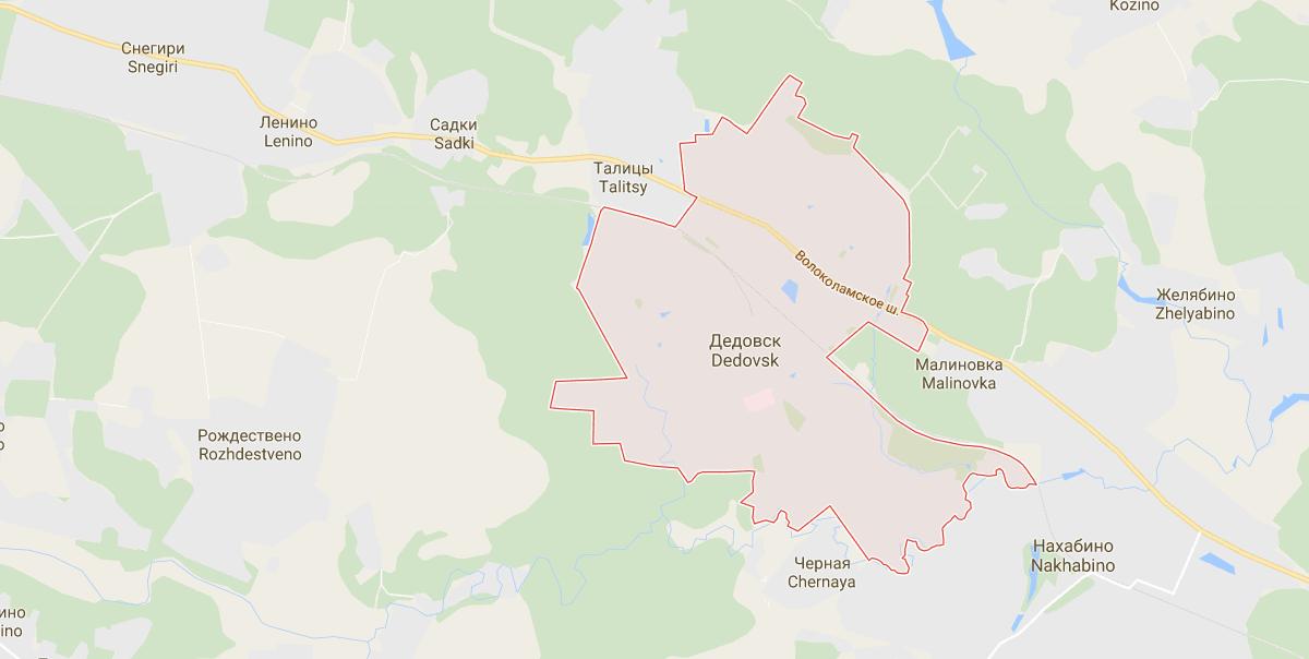 Адвокат в Дедовске
